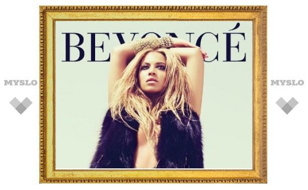 Бейонсе сохранила лидерство в чарте Billboard 200