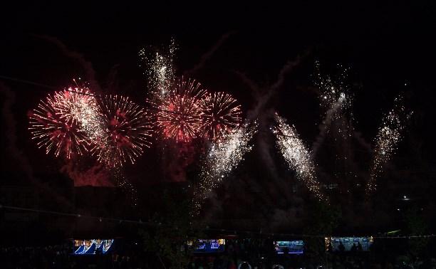 День города на набережной Упы: Батишта, огненное шоу и электронные барабанщики