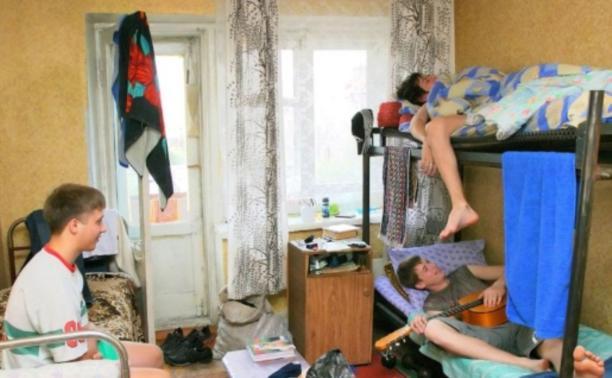 Студентам разрешат оставаться в общежитиях на всё лето