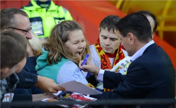 Болельщики тульского «Арсенала» посмотрят матч с ЦСКА за 400 рублей