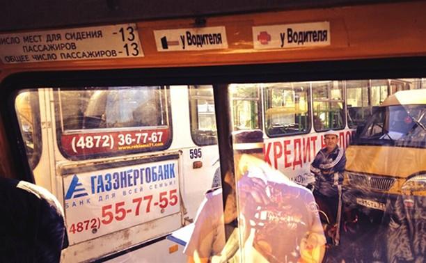 На проспекте Ленина столкнулись маршрутка и автобус