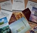 «Свидетели Иеговы» подбрасывают на полки буккроссинга экстремистские книги