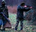 Ужесточены наказания для браконьеров