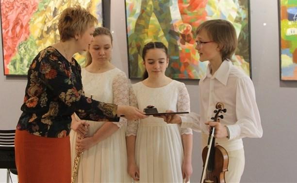 Лучшие молодые музыканты Тулы получили «Волшебный цветок»