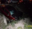 В ночном ДТП рядом с «Метро» пострадали три человека