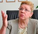 Мизулина хочет запретить аборты за счет государства