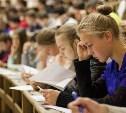 Тульских школьников приглашают на Всероссийскую олимпиаду «На страже экономики»