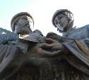 Тульская епархия проведёт фотоконкурс ко дню памяти святых Петра и Февронии Муромских