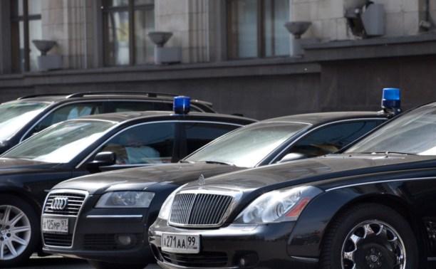 Чиновникам запретят ездить на иномарках из Европы и США