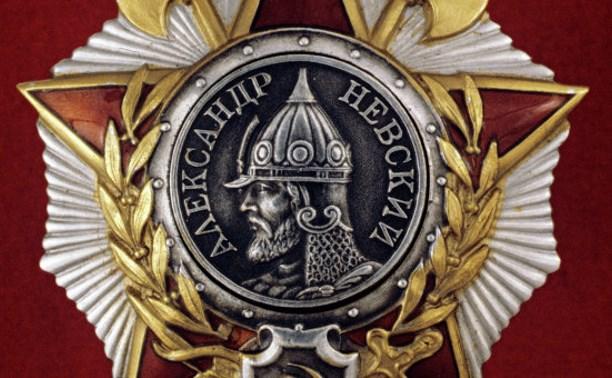 В Туле будут чествовать кавалеров ордена Александра Невского