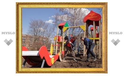 В Тульской области открылись новые детские площадки