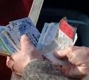 Для спекулянтов билетами на ЧМ-2018 введут штрафы до 1 млн рублей