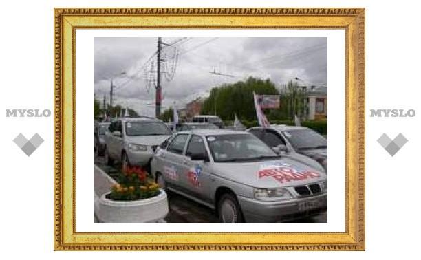 "Через Тулу проехали ""Авторадиолюбители"""