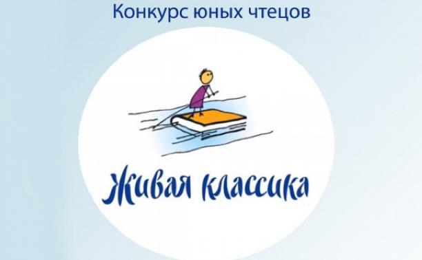 Победительницей всероссийского конкурса чтецов стала тулячка Полина Протопопова