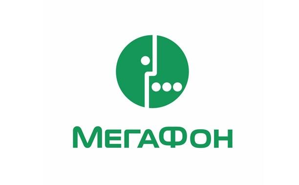 Абоненты «МегаФона» смогут задать вопрос губернатору Тулы