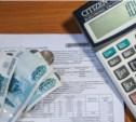 Плату за ОДН исключат из коммунальных услуг