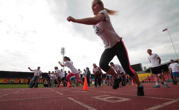 В Туле прошел II этап «Спортивного марафона»