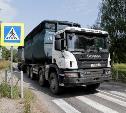 После публикации Myslo прокуратура заставит «Тулаавтодор» сделать дорогу в Коптево безопасной