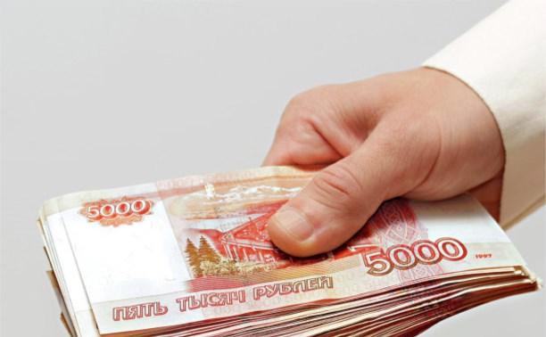 В Туле мошенники распространяли поддельные деньги