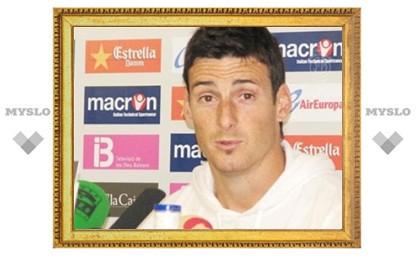 Футболисты испанского клуба извинились за стычку на поле