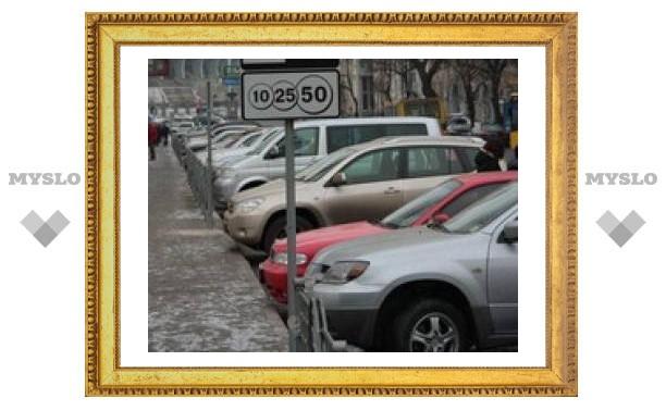 Тульские парковки используют без разрешения