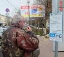 Администрация Тулы должна будет в течение полугода устранить нарушения в организации платных парковок
