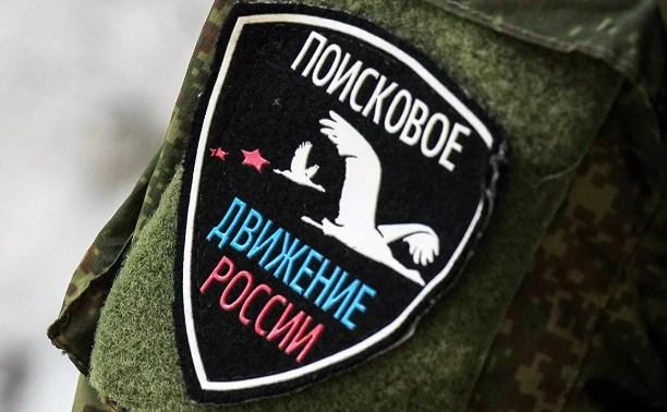 Украинские поисковики передали российским коллегам останки погибших красноармейцев