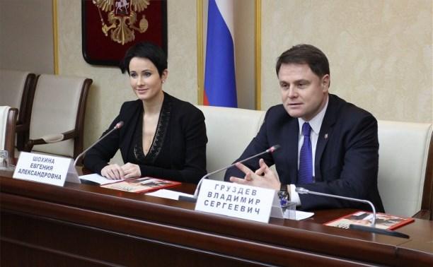 Владимир Груздев встретился с делегацией Бизнес-школы РСПП