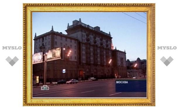 Сотрудники посольства США попали в две аварии в Москве
