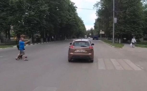 «Накажи автохама»: 4 знака «пешеходный переход» — это мало?