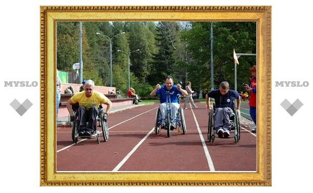 Тульские паралимпийцы поборются за медали