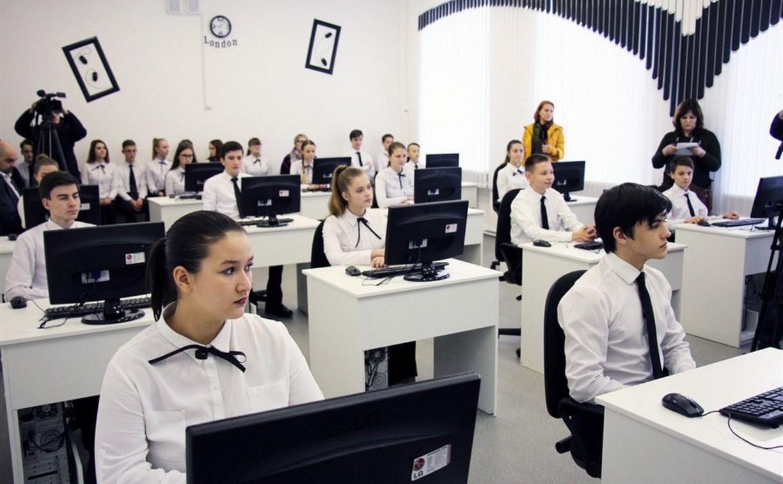 Новомосковская школа вошла в 100 лучших школ России