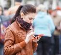 Операторам могут разрешить блокировать мобильные номера спамеров