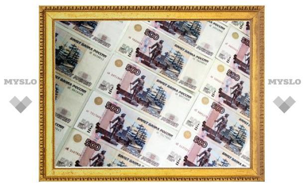 Бухгалтеров РВСН обвинили в краже 150 миллионов рублей