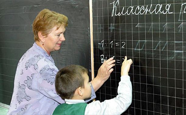 Зарплату тульским учителям будут начислять по новым правилам