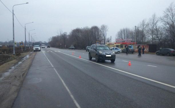 На трассе «Тула – Новомосковск» водитель Great Wall сбил пешехода