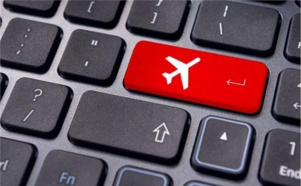 Российские туристы смогут следить за оплатой авиабилетов и отелей в интернете