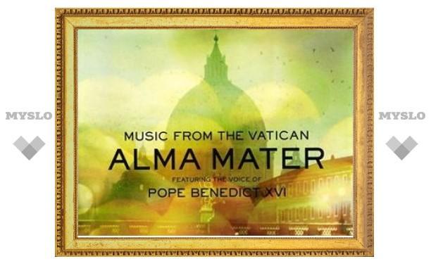 Папу Римского номинировали на музыкальную премию