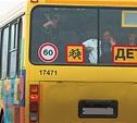 В Суворовском районе автобус, перевозивший детей, попал в ДТП