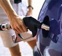 Минтранс предлагает повысить акцизы на топливо