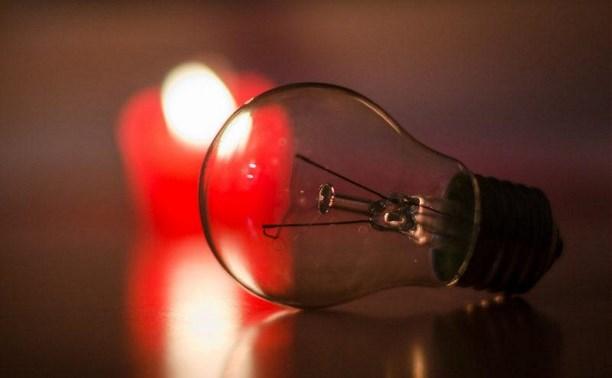 Где в Туле отключат электроэнергию 14 января