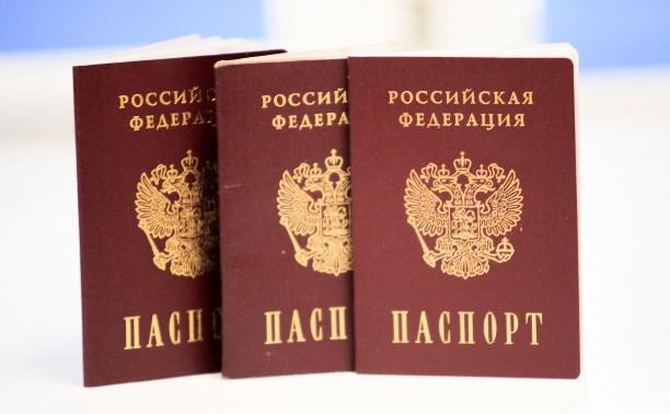 его Как быстро восстановить паспорт каким-то