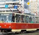 В Туле на улице Плеханова ограничат движение транспорта