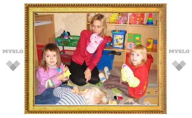 В Туле откроется детский сад №73