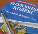 Мошенница выманила у гражданки Украины более 150 тысяч рублей