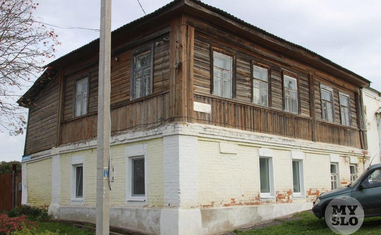 Белевские чиновники оформили «фейковый» снос: 15 лет домом незаконно владеют частные лица