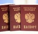 Россиян освободят от госпошлины за восстановление паспорта