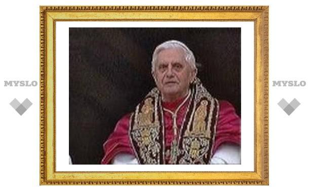 Папа Римский выразил надежду на развитие диалога с православием