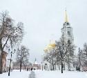 Синоптики: на выходных в Туле пойдёт снег