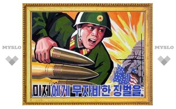 КНДР объявила об обладании способной поразить США ракетой